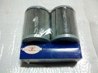 NEW ALLISON 2 INCH SUMP FILTER KIT P/N: 29548987